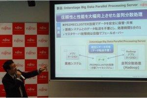 Fujitsu va lancer une suite logicielle pour traiter les big data