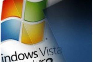 Windows Vista très attaqué en 2011, selon Microsoft