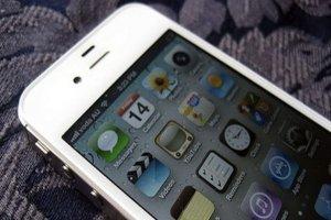 Un bug d'iOS permet d'envoyer des SMS  avec une identité usurpée