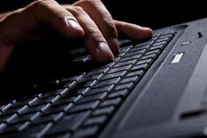 La cybercriminalit� a glan� 2,5 milliards d'euros en France en 2011