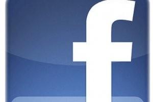La dimension datawarehouse des projets Big Data de Facebook