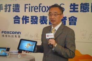 Computex 2013 : après les smartphones, une tablette Firefox OS
