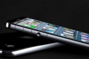 Apple pourrait d�voiler l'iPhone 5S et le 5C le 10 septembre