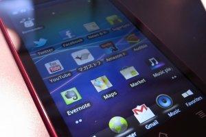 Google stocke les mots de passe WiFi des utilisateurs Android
