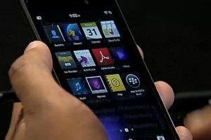Lenovo, le rachat de la derni�re chance pour Blackberry