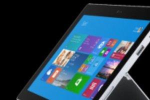 Les Surface de Microsoft  disponibles chez Auchan et Leclerc