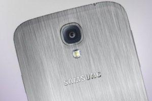 Galaxy S5 : Samsung reparle de reconnaissance d'iris