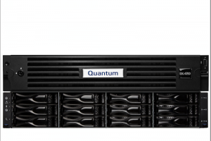 Sauvegarde dédupliquée, Quantum cible les PME avec le DXi4700