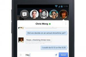 Facebook chiffre sa messagerie avec OpenPGP