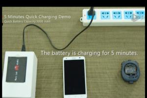 Un prototype de batterie chargé à 50% en 5 min chez Huawei