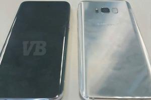 Le Galaxy S8 se dévoile