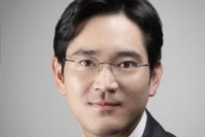 Lee Jae-yong, l'héritier du groupe Samsung, arrêté pour corruption