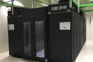 Pôle Emploi mise sur l'efficacité énergétique dans son datacenter d'Orléans