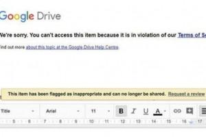 Google bloque des contenus Drive en violation avec son service