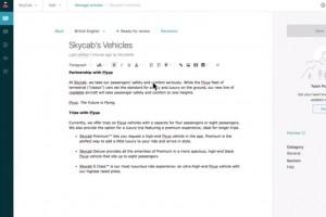 Zendesk injecte du machine learning à son support client