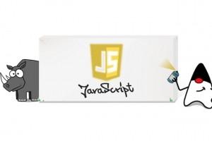 Le moteur JavaScript Nashorn pour JVM bientôt supprimé?