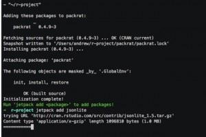 Jetpack promet une gestion simplifiée des paquets R