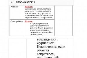 Des documents privés Google Docs fuitent sur Yandex