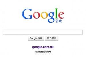 Google censure son moteur de recherche pour revenir en Chine
