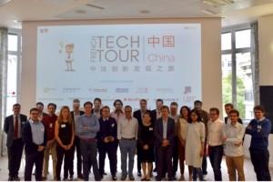 Bpifrance recherche les start-ups de son French Tech Tour China 2018