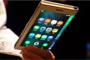 Lenovo prépare une tablette pliable