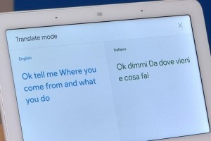 Avec 27 langues supportées, Google Assistant se transforme en interprète
