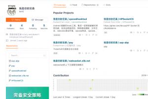 Les clusters Elasticsearch attaqués par plusieurs groupes de pirates