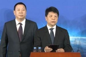 Huawei porte plainte contre les Etats-Unis pour restriction de vente