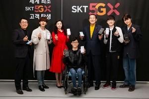 La Corée du Sud déploie le 1e réseau 5G mobile avec Ericsson