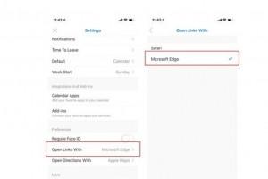 Microsoft lie davantage Azure Active Directory à Edge