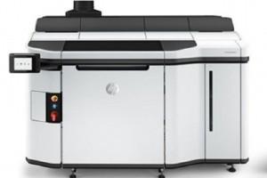 HP passe au polymère flexible pour son imprimante 3D