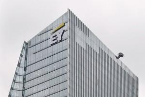 Ernst & Young s'associe à Wire pour sa messagerie chiffrée de bout en bout
