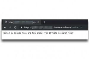 Les VPN de Palo Alto, Fortinet et Pulse vulnérables