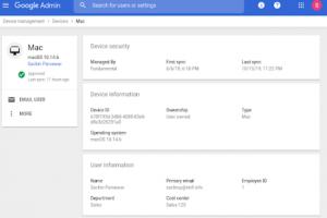 Google muscle la sécurité de la G Suite