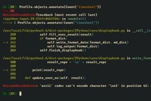 Django 3 acc�l�re les apps web avec la syntaxe async de Python