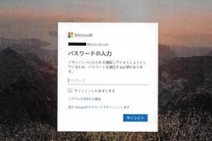 Microsoft désarme 50 domaines et sites web piégés