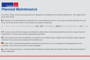 Victime du ransomware Sodinokibi, Travelex sommé de payer 3 M$