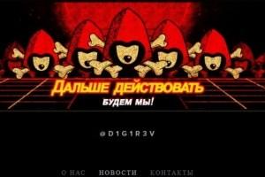 Les services secrets russes derrière le botnet IoT Fronton ?