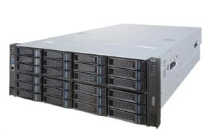 Intel stoppe provisoirement ses livraisons de Xeon à Inspur