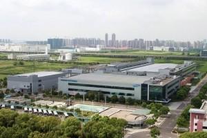 Samsung ne produira plus de PC en Chine fin août