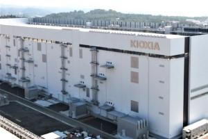 Kioxia prépare son IPO