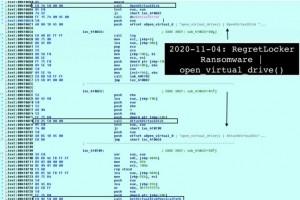 Le ransomware NewRegret chiffre les machines virtuelles Windows