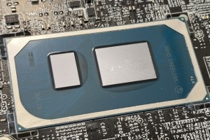 La concurrence relance le marché des processeurs