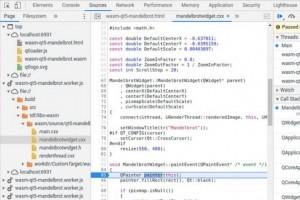 Le portage de LibreOffice sur WebAssembly est en cours