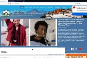 Des activistes tib�tains pi�g�s par une extension Firefox malveillante