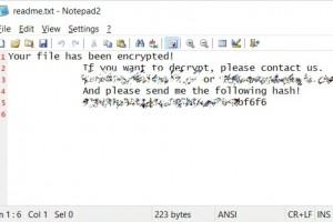 La faille Exchange exploit�e par le ransomware DearCry