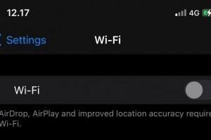 Un autre SSID casse le WiFi de l'iPhone