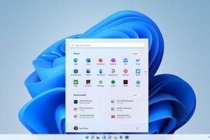 Windows 11 est disponible mais l'adoption m�rite r�flexion
