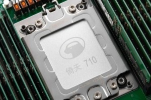 Telex : Panne r�seau Orange-SFR, BackBlaze va entrer en bourse, Alibaba d�voile sa puce serveur