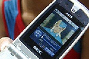 Les services pour portables sont boud�s par la majorit� des utilisateurs
